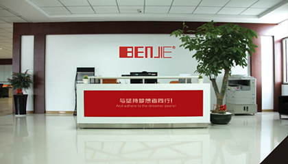 Shenzhen Benjie electrinic Co.,Ltd.